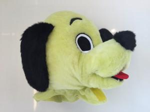 16p-Hunde-Kostüm