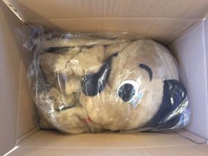 16p-Hund-Maskottchen-Kostüm